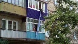 Жена дома закрыла?
