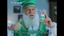 Подборка странной корейской рекламы смотреть видео прикол - 7:02