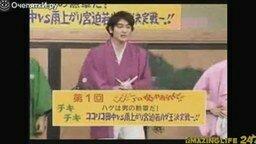 Смотреть Самые безумные моменты японских шоу
