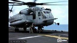 Смотреть Помогли вертолёту приземлиться