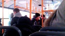 Смотреть Эминем в автобусе