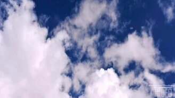 Что это в небе, НЛО? смотреть видео - 1:31