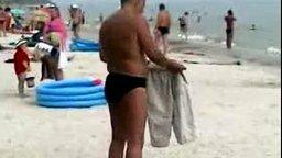 Пьяный на пляже смотреть видео прикол - 3:07