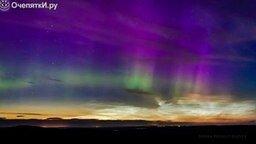 Смотреть Северное сияние в Шотландии