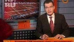 Смотреть Смешной ляп на Рен-ТВ