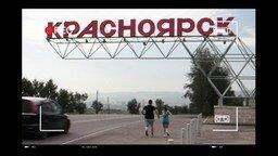 Смотреть Про Красноярск