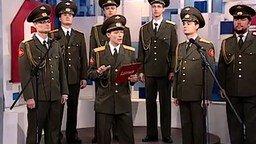 Смотреть Русская армия поёт Skyfall