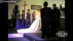 Свадебные обмороки смотреть видео прикол - 1:08