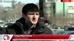 Смотреть Безработные французы заполонили Москву