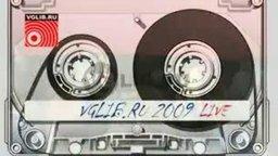 Смотреть Привет из 90-х годов