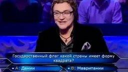 Смотреть Дмитрий Нагиев звонит своему сыну