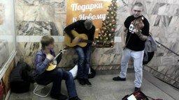 Смотреть Музыкальные новосибирцы в переходе