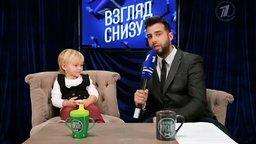 Смотреть Дети говорят о гимне России