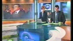 Весёлые ТВ сбои смотреть видео прикол - 4:54