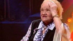 Бабушка-изюминка на юмористическом шоу смотреть видео прикол - 5:44