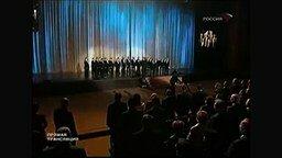 Смотреть Не для меня - хор Сретенского монастыря