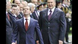 Смотреть Янукович - как шут