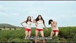 Смотреть Эротичная тайская реклама