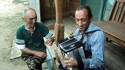 Талантлиый деревенский баянист смотреть видео - 2:42