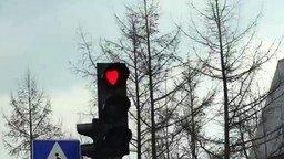 Смотреть Самый весёлый светофор