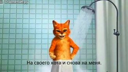 Пародия на рекламу Олд Спайс смотреть видео прикол - 0:28