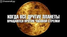 Смотреть 9 фактов о нашей солнечной системе