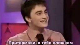 Смотреть Весёлая беседа с Гарри Поттером
