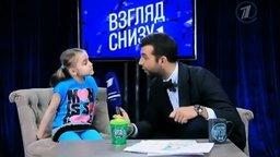 Смотреть Дети об иностранных языках