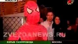 Смотреть Провал Человека-паука на пожаре