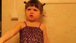 Мойдодыр от эмоциональной девчушки смотреть видео прикол - 2:03