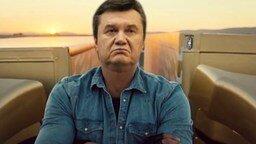 Смотреть Трюк от Януковича