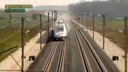 Самый быстрый поезд в мире смотреть видео прикол - 2:40