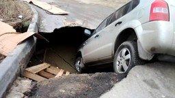 Смотреть Как машина под асфальт провалилась