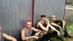 Смотреть Есть ли в армии дедовщина