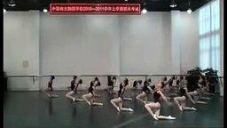 Смотреть Пример женской китайской точности