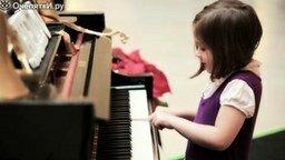 Смотреть Волшебный рояль