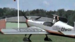Рождённый в рубашке пилот смотреть видео прикол - 1:07