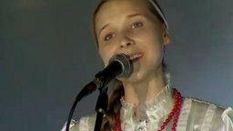 Смотреть Голосистая славянка