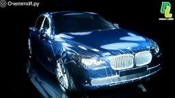 Смотреть Новый способ рекламы авто