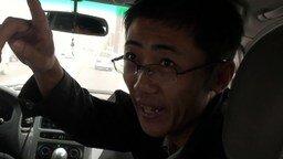 Сложный китайский язык... смотреть видео - 0:49