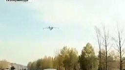 Неожиданная помощь с неба смотреть видео прикол - 0:35