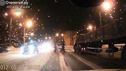 Смотреть Мотивация внимательности на дорогах