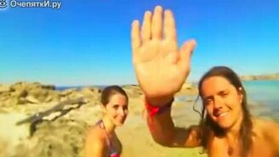Путешествие вокруг света смотреть видео - 2:28
