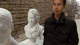 Удивительные бумажные скульптуры смотреть видео - 2:12