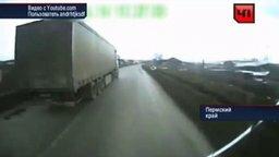 Самый везучий дальнобойщик в мире смотреть видео прикол - 2:10