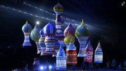 Лучшие моменты открытия Олимпиады-2014 смотреть видео - 3:31
