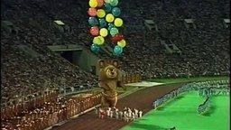 Смотреть Закрытие Олимпиады 1980 года