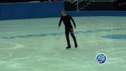 Вон как Плющенко умеет! смотреть видео прикол - 0:12