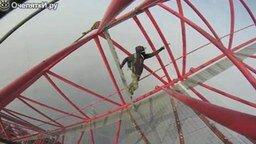 Смотреть Забрались на высоту 650 метров