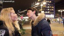 Смотреть Роза за поцелуй